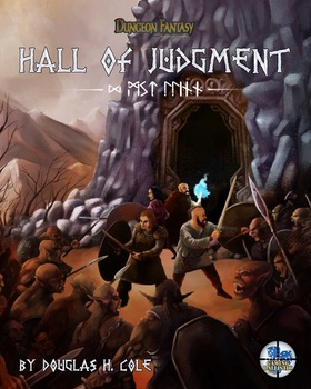 Hall_of_judgment_u20180814_1000