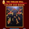Module_r4t_color_ssd_book_final_with_cover_1000