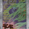 D-infinity_volume_6(linked05-20-2014)_1000